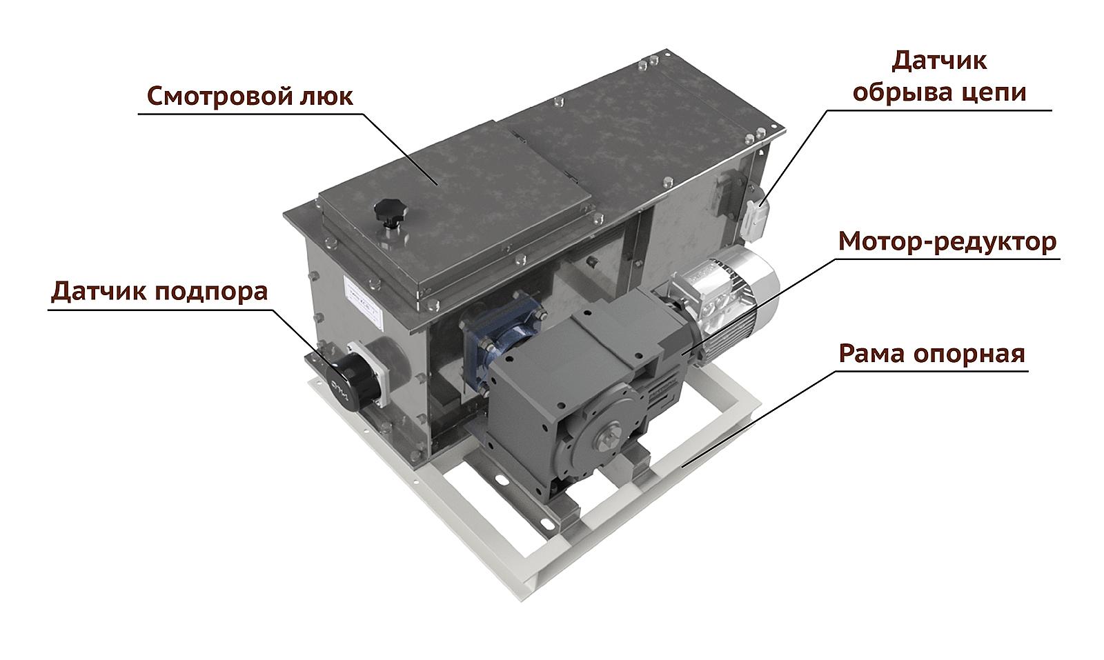 Редуктор транспортера цепного какой расход топлива у транспортера дизель